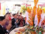 胡志明市领导向胡志明市总领事馆致以新年祝福
