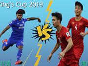 2019泰王杯:越南国家男足队将迎战库拉索队
