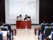 越南首承办亚太铁人三项赛IRONMAN70.3