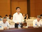 越南修改完善国内法  使之符合国际承诺