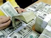 4月12日越盾兑美元中心汇率上涨5越盾