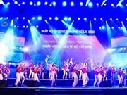 2019年胡志明市旅游节正式开幕