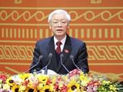 越共中央总书记、国家主席阮富仲《决心反腐》一书问世
