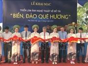 """""""家乡海洋岛屿""""艺术展览会在承天顺化省举行"""