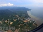 越南出资6万亿越盾助力海洋经济基础设施的建设