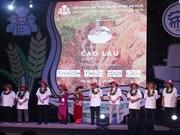 第4届国际美食节在广南省会安市举行