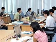 北江省加强信息技术应用  为人民和企业提高更好的服务