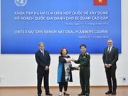 联合国维和行动规划管理高级培训班在河内闭幕