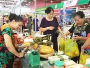 """国际""""一乡一品""""产业博览会即将在胡志明市举行"""