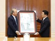 越共中央宣教部副部长武文方对朝鲜进行访问