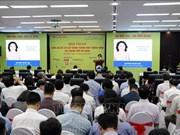 岘港市全力建设智慧城市
