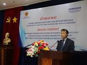 三星为越南提供配套产业人力资源培训服务