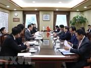 越韩加强检察领域的合作