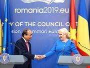 越南与罗马尼亚发表联合声明