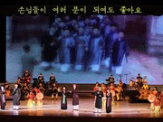 """越南国家艺术团""""春天阳光""""文艺演出给朝鲜人民留下深刻印象"""