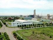 越南企业革新与创新 融入国际经济