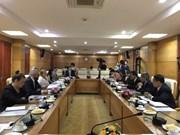 越南友好组织联合会领导会见美国议员助理代表团