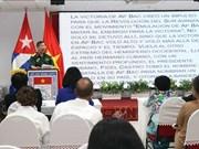 古巴吉隆滩战役胜利纪念活动在胡志明市举行