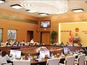 国会常委会第33次会议:确保证券市场的稳步可持续发展