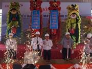 薄辽省东海1号风力发电厂控制管理区正式动工兴建