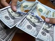 4月17日越盾兑美元中心汇率上涨1越盾