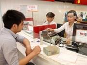 4月18日越盾兑美元中心汇率下降3越盾