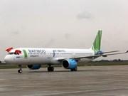 越竹将开通飞往捷克的直达航线