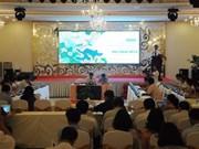 提高九龙江三角洲地区投资环境质量