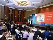 全球网络安全指数:越南排名第50位