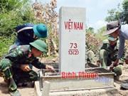 平福省完成越柬陆地边界勘界立碑工作