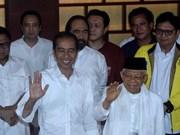 越南领导人致电祝贺印尼大选成功举行