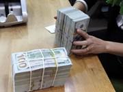 4月19日越盾兑美元中心汇率上涨10越盾