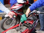 油价连续两次上调  CPI仍在控制范围内