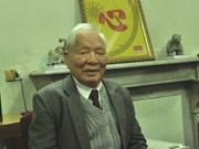 原越南国家主席黎德英逝世