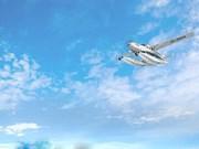 广平省同海市至岘港新航线和风牙-格榜空中观光飞行服务即将亮相