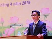 """越南副总理武德儋:""""东方经典""""项目具有历史意义"""