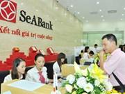 东南亚银行跻身越南增长速速最快的500强企业名单