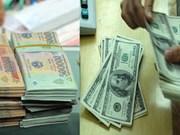 4月22日越盾兑美元中心汇率下降2越盾