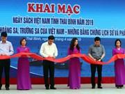 """""""黄沙、长沙归属越南—历史证据和法律依据""""展览会在太平省举行"""