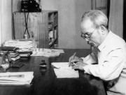 践行胡志明主席遗嘱五十周年:一份历史性文件的价值