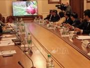 推动越南平顺省与俄罗斯省卡卢加州的合作