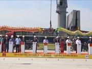 莲花集团向墨西哥市场出口1.5万吨钢板