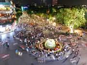 越南南方解放和五一劳动节假期:河内古街文化活动五彩纷呈