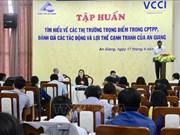 CPTPP为国内企业实现出口市场多元化提供支持