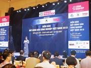 越南工业地产发展优势丰富有待挖掘