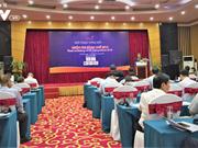 2018年发明创新竞赛总结研讨会在河内举行
