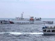 越中两国海警开展北部湾共同渔区渔业海上联合检查