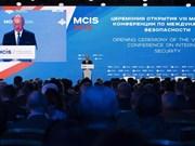 越南参加2019年莫斯科国际安全会议