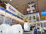 越南塑料印刷包装行业发展潜力巨大