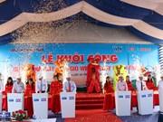 宁顺省50兆瓦风力发电项目正式开工